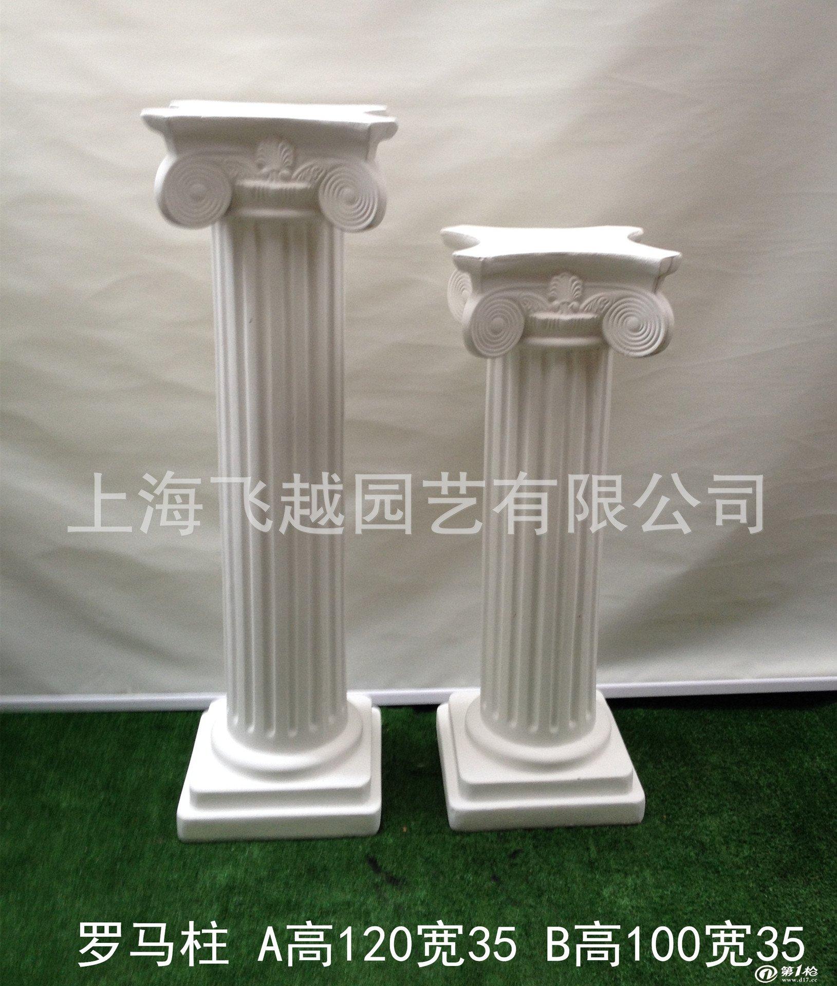 白色欧式罗马柱
