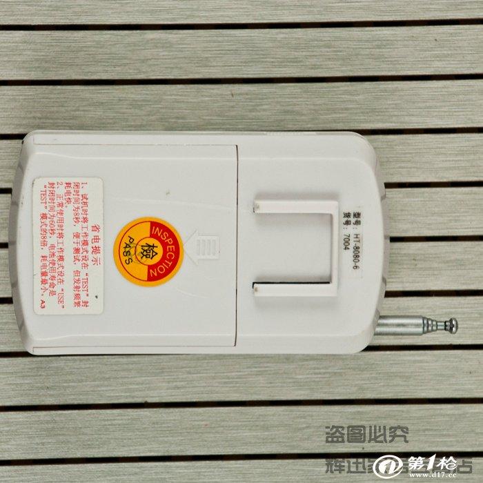 宏泰 央视报道品牌 红外线家用防盗报警器主机探测