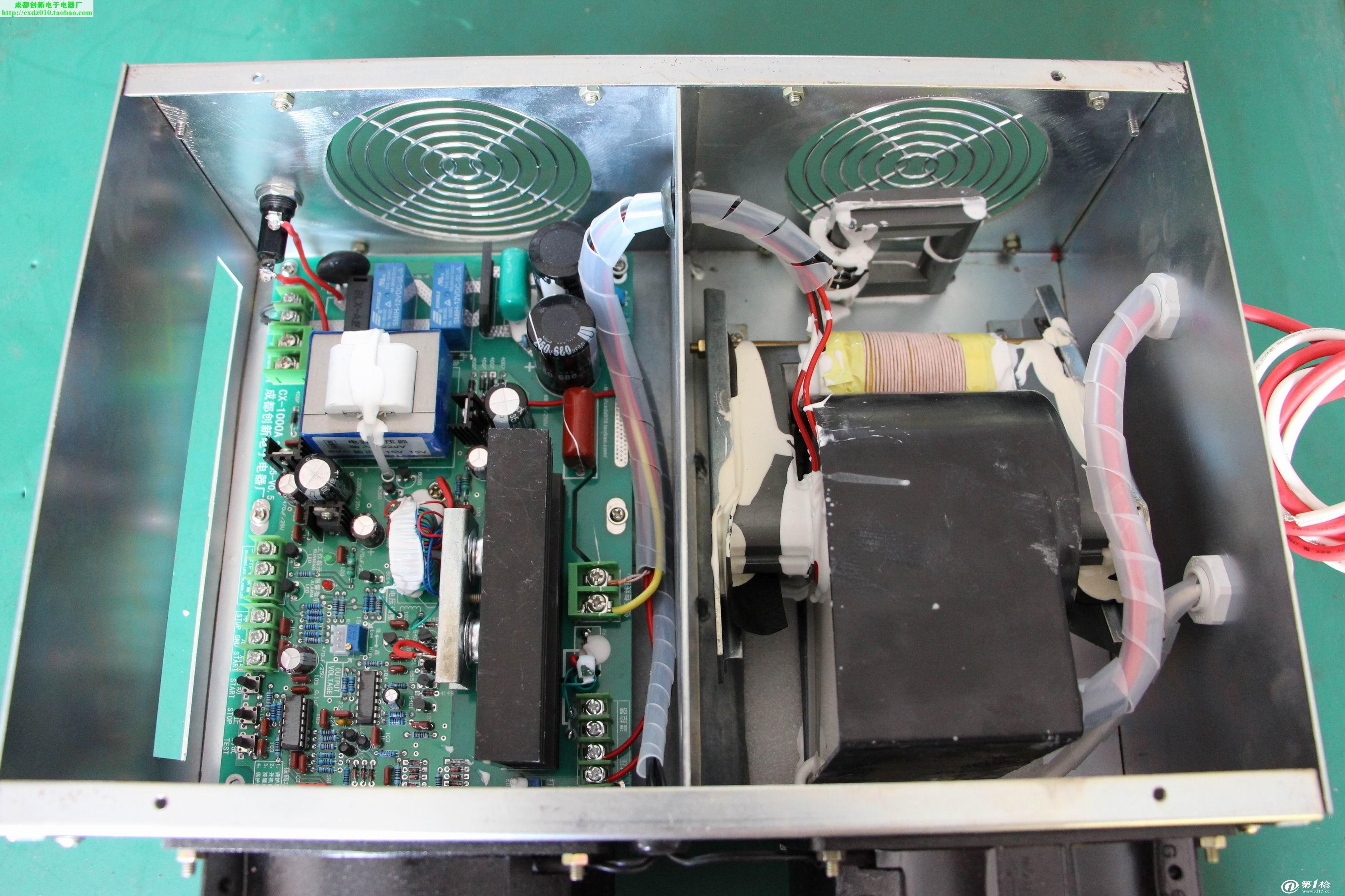 油烟净化器高压电源 20kv 1000w 智能保护 管状电场
