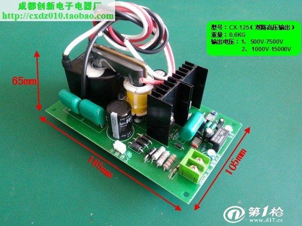 油烟净化器高压电源 静电除尘 空气净化1000w 带智能保护功能