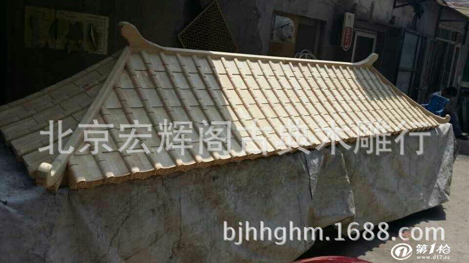 钢结构仿古屋檐