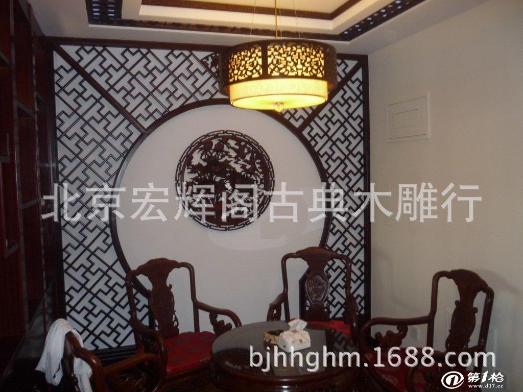 供应中式装修花格门窗 吊顶 室内中式装饰 会所古典屏风 隔断木作