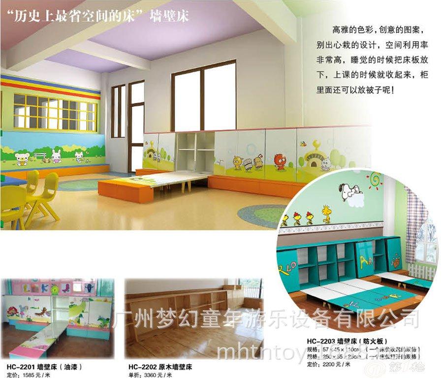幼儿园专用木板床