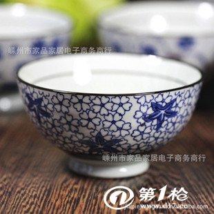 批发新品日本和风 陶瓷碗 吉祥平安碗 5个入礼盒装家居用品 婚庆