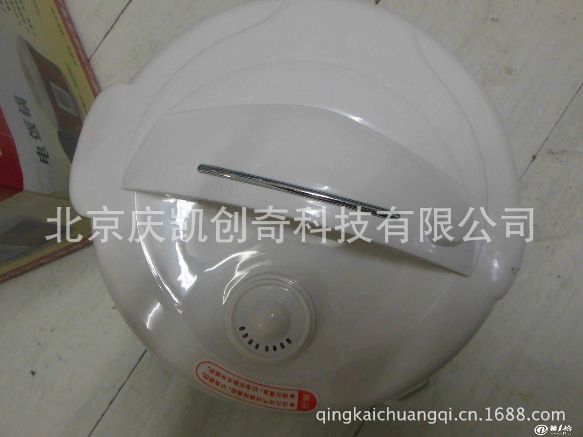 半球电器 电饭锅3l 500w西施煲 电饭锅半球 合家欢 半球电饭煲