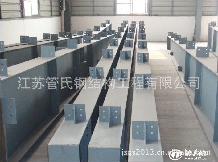 供应钢梁 钢结构加工 c,z型钢