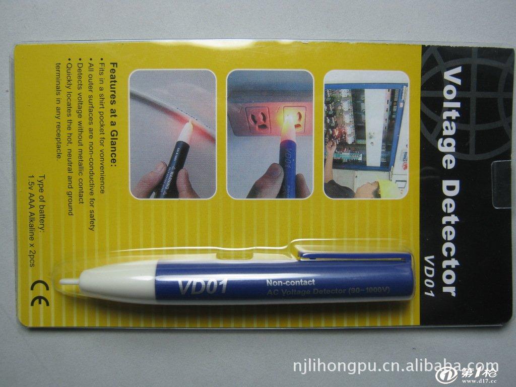 感应式测电笔 电笔vd01 质优价廉