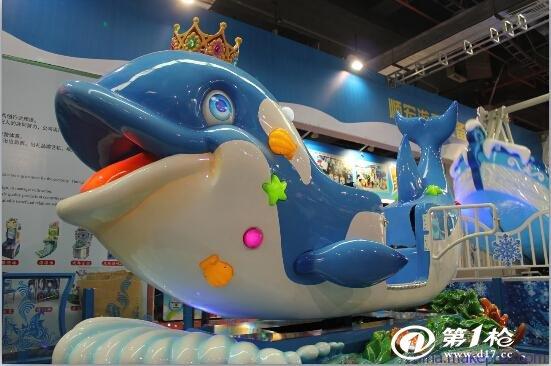 2015广州(ciae)鸿威展会,为顺宏公司儿童游乐设备的参展新品.
