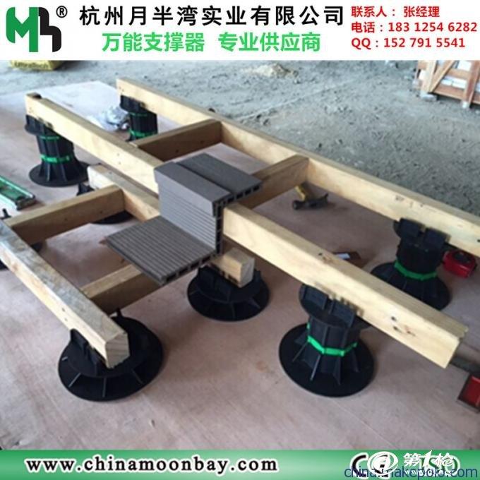 wpc木塑防腐木生态木地板龙骨支架万能支撑器