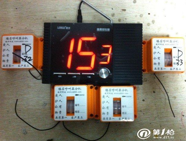 【现货促销】建筑工地施工升降机无线楼层呼叫器