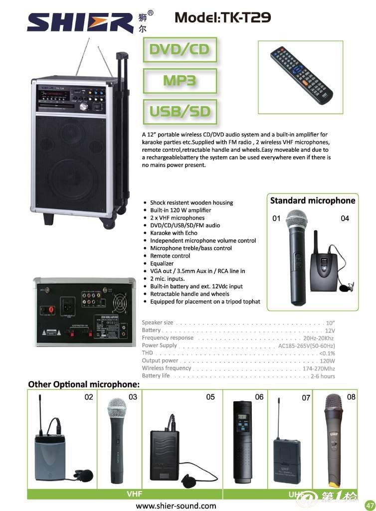 第一枪 产品库 家电,手机,数码 影音电器,智能家居 功放机 拉杆音箱