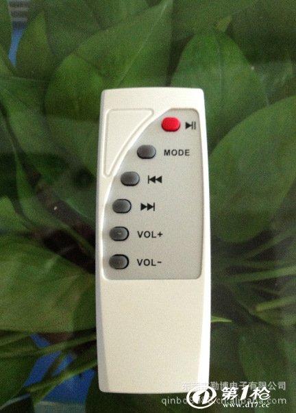 供应电磁炉遥控器.电热水器遥控器.空气清新器遥控器