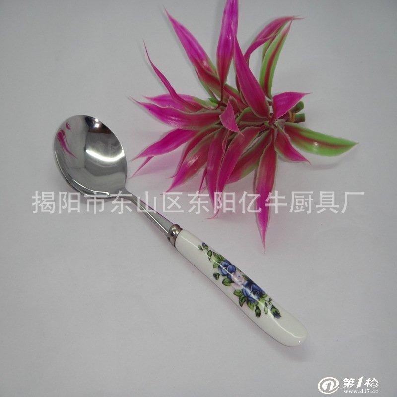供应精美韩式陶瓷柄不锈钢儿童勺子 儿童小饭勺 小柄大勺