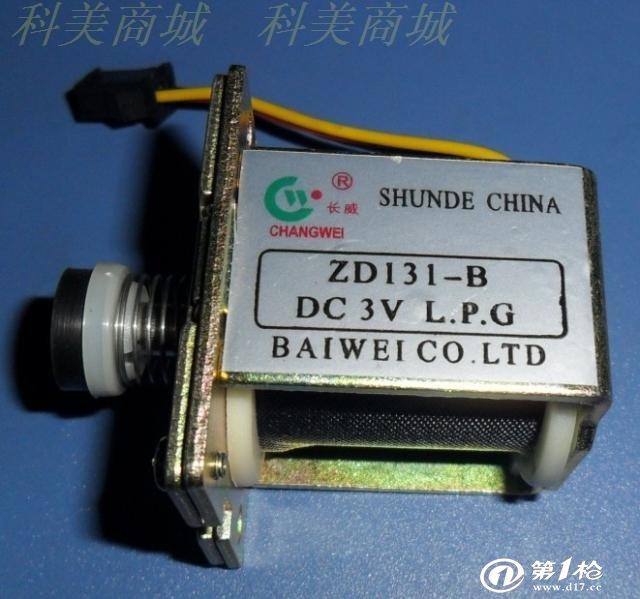 钻石信誉通用燃气热水器6l/10l电磁阀安全阀/万和电磁阀 家电配件图片