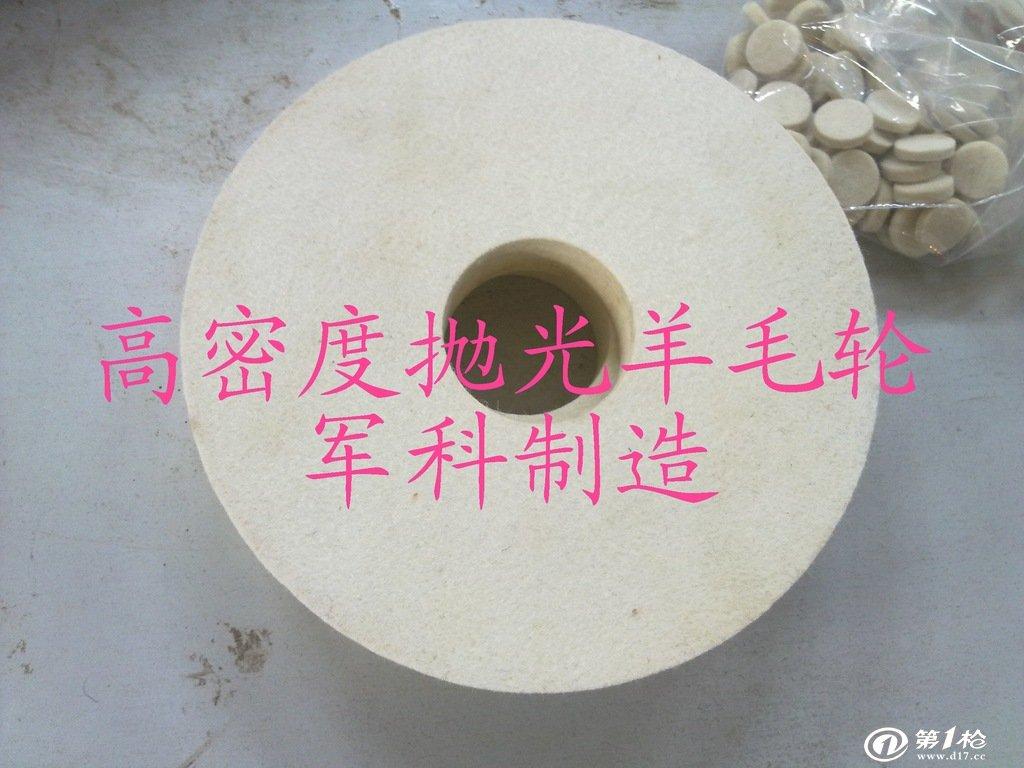 油桶手工制作体育用品