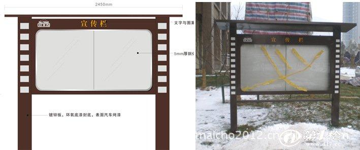 小区商场景区不锈钢宣传栏 pvc公告栏 亚克力布告栏设计定做