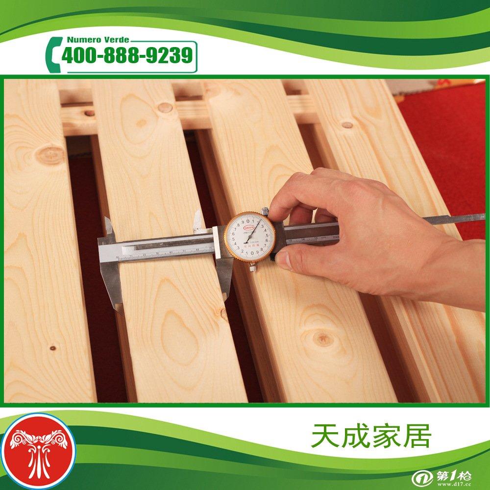 床铺 天然环保 卧室 榫接松木床板规格可定做   (1)集成材由实体木材