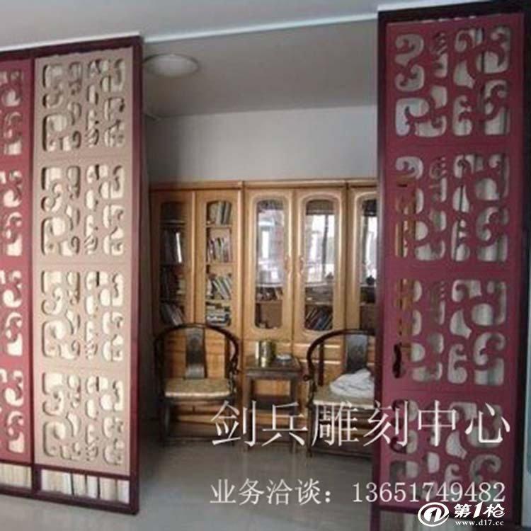 商品描述: 产品名称:花格门框 产 地:上海 价 格:按尺寸和花样报价 规 格:可定做 此款木雕:精美精致,半手工半电脑雕刻制作,坚固耐用。采用中国传统木雕工艺,商品图案精致优美,结构立体效果强,体现中欧式风格!是现代家居酒店别墅茶楼等室内装饰上等材料选择。 对客户的四个保证: 第一:服务保证:我们的服务是比较完善的,您有什么问题和要求请我们竭尽全力为您解答,如有不妥之处会与您商量共同解决,达成双方合作满意为至。 第二:质量保证:以质量求生存、以信誉求发展、客户要求至上!产品工艺和现代装潢风格,精雕细刻