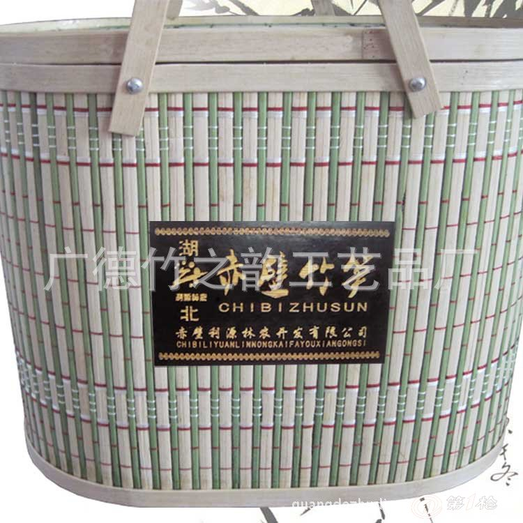 【厂家直销】供应竹制纯手工雕刻中国结挂件