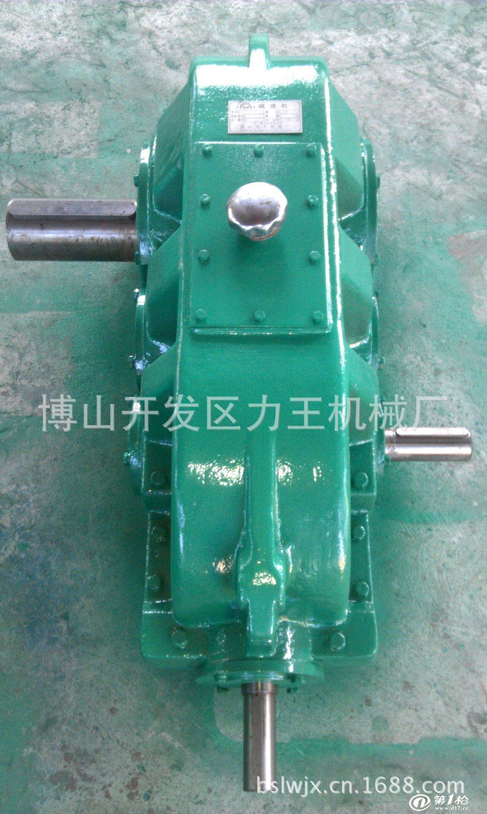 dcy400圆锥圆柱齿轮减速机,减速器(图-)