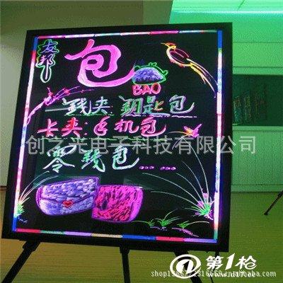 电子荧光板 促销版 广告板  餐饮行业:咖啡厅,西餐厅,kfc,面包店,奶茶