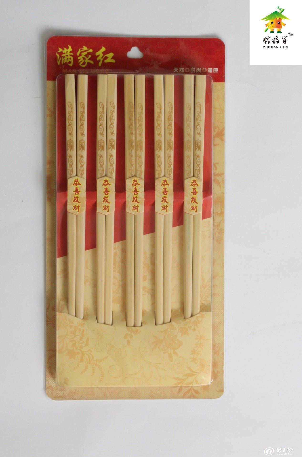 批发阿里山筷榉木工艺筷竹木筷子激光雕刻筷印花筷