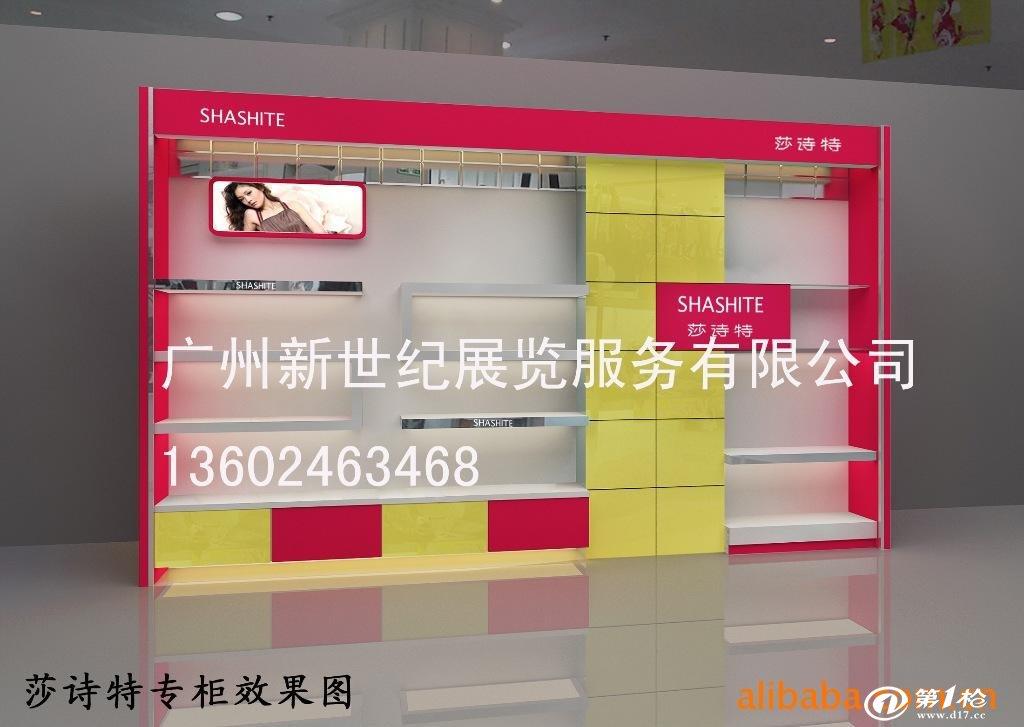 商场超市设备 货架货柜 广州鞋展柜,鞋高柜,鞋中岛展柜,童鞋展柜,鞋