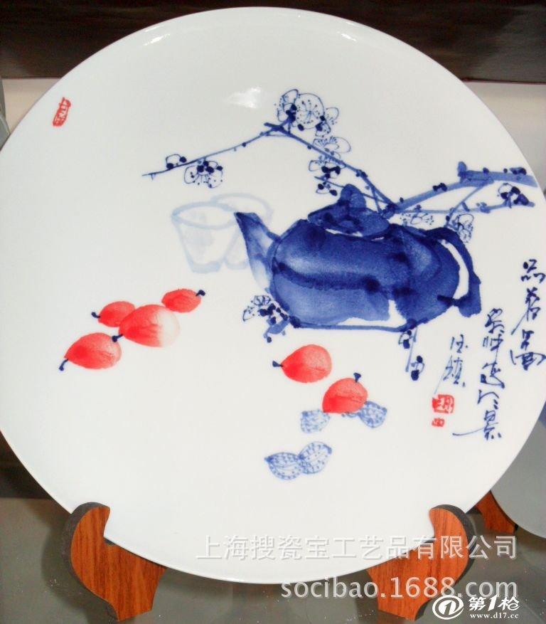 厂家直销各种陶瓷装饰瓷盘,景德镇手绘青花瓷盘