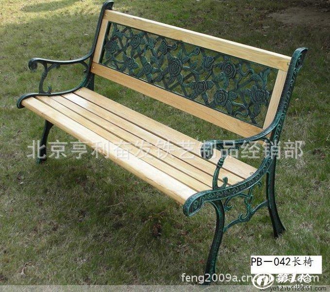 户外长椅 小区长椅 广场休闲座椅 公园休闲椅 路椅 室外休息椅子