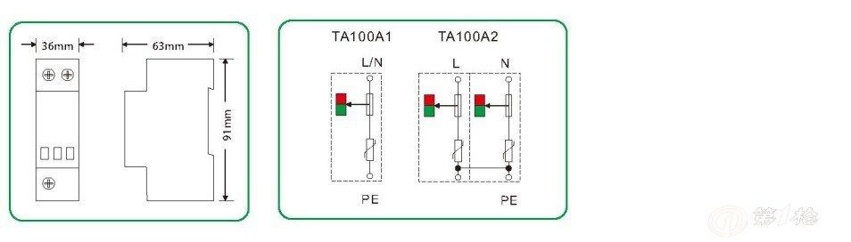 二级浪涌保护器 防雷保护 电源防雷器 ac320v 100ka 单相防雷器