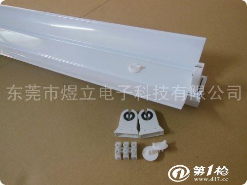 t8日光灯支架 led灯管安装支架