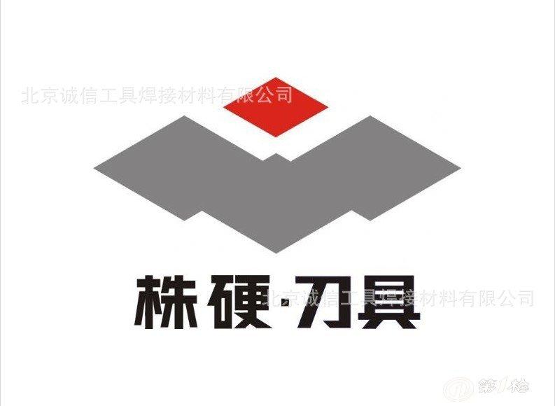 logo logo 标志 设计 图标 793_580