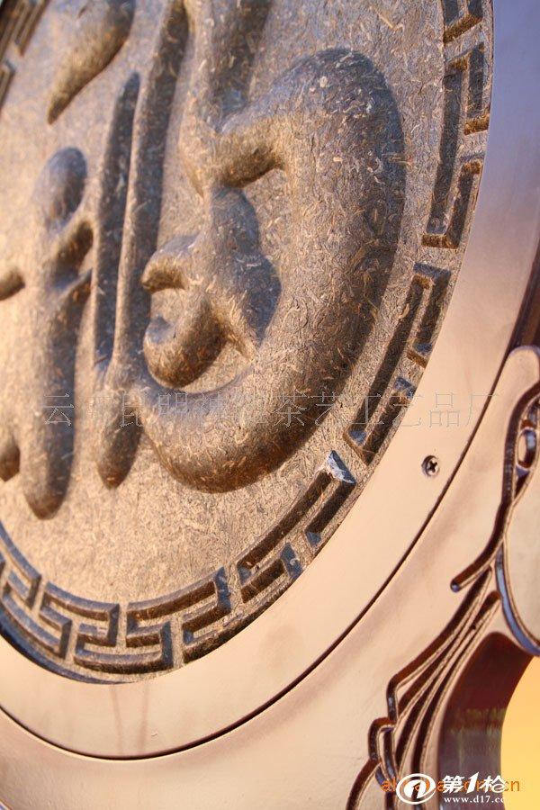 家居摆件 大型工艺品 实木雕花框 茶雕 普洱工艺茶 福字