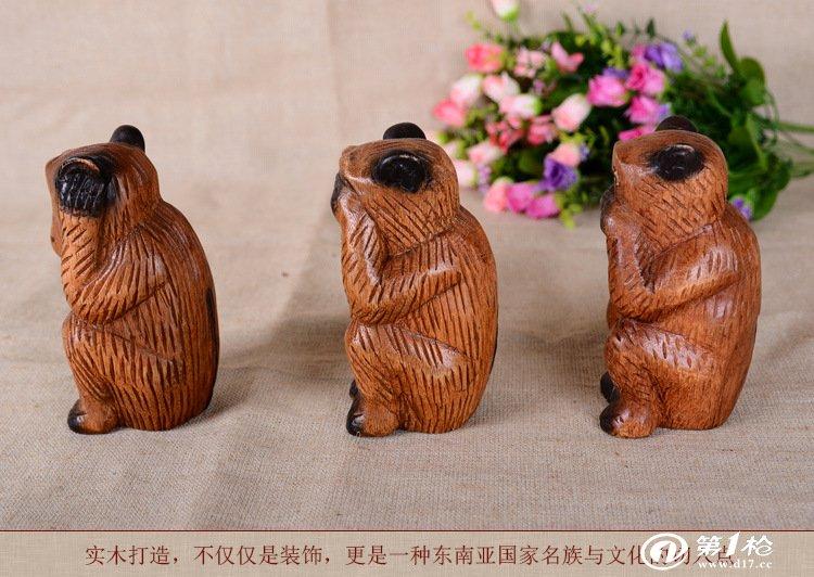 木雕招财猴子摆设