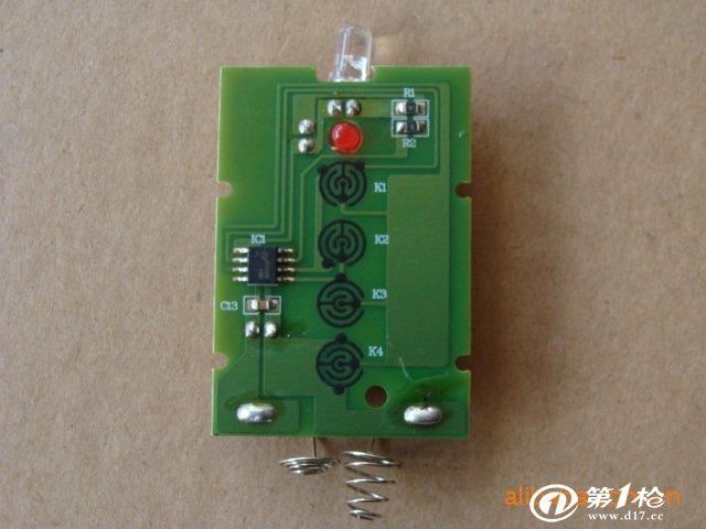 第一枪 产品库 电子元器件 线路板/电路板 家电壁炉控制板,线路板