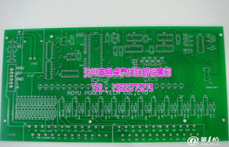 出售单双面电路板全工艺线路板双面镀锡电路板pcb电路板销售