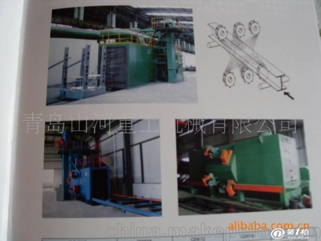 大量供应各种型号抛丸机青岛优质供应商