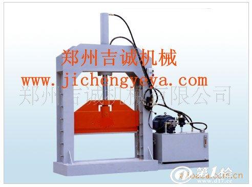 供应600mm切刀橡胶切片机,品质保证,价格从优