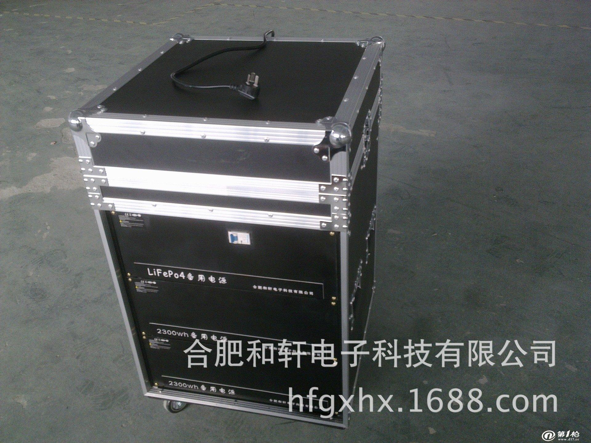 供应2300wh220v移动备用电源 48v铁锂逆变方案多选
