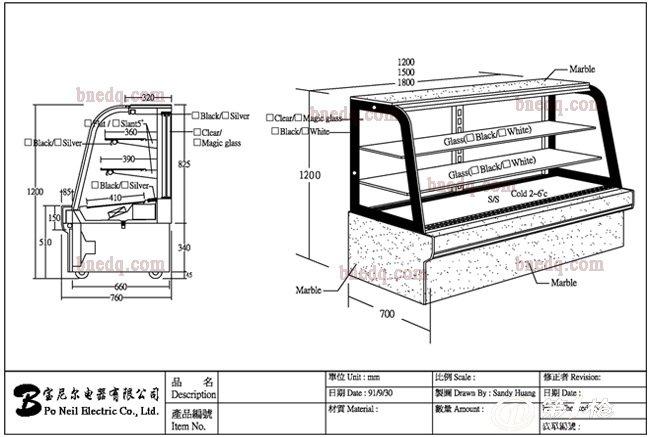 工程图 户型 户型图 平面图 651_437