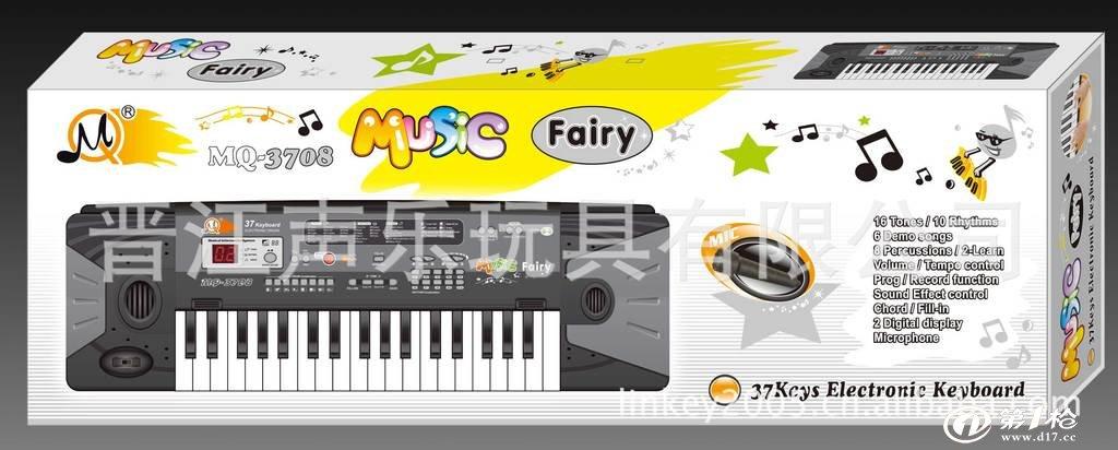 mq3708-37键多功能玩具电子琴