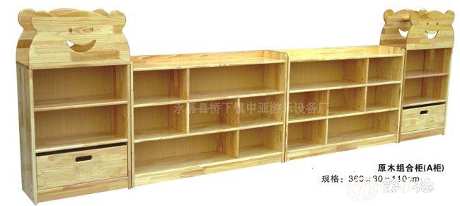 儿童实木书柜|原木杉木松木玩具柜|幼儿园蒙氏教具柜