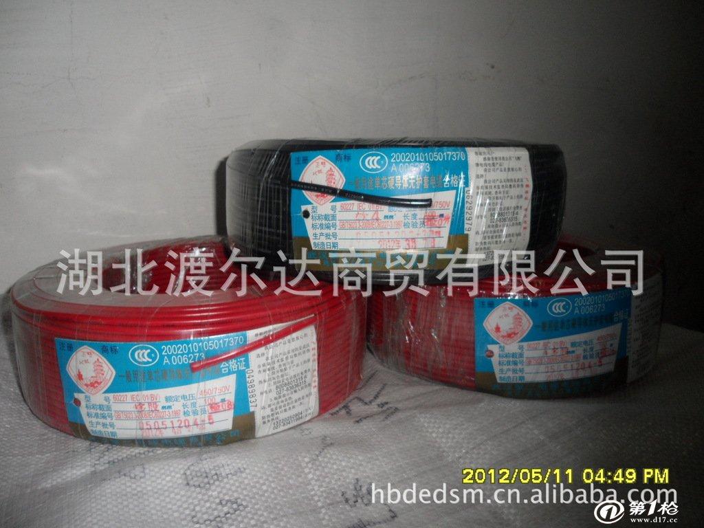 """电线电缆 """"飞鹤""""电线 电力电缆 绝缘高温电缆 铜芯绝缘导线"""