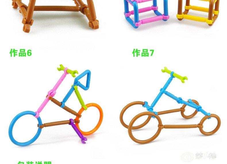 晨风玩具儿童桌面益智玩具积木 环扣拼插拼图创意启蒙配对聪明棒