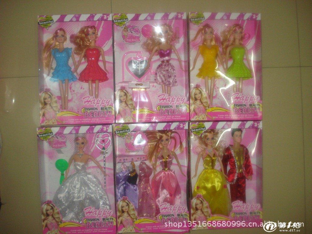 芭比娃娃公主礼盒套装玩具