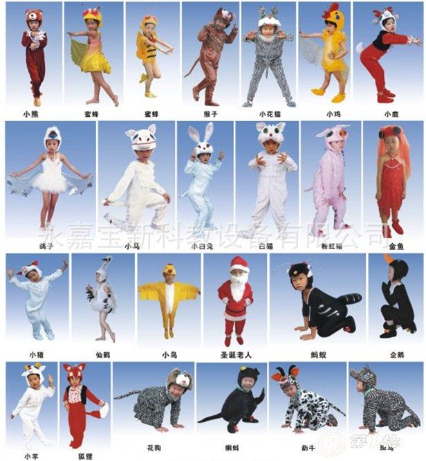 小花狗舞蹈服装 儿童动物表演服 幼儿园演出服装/六一