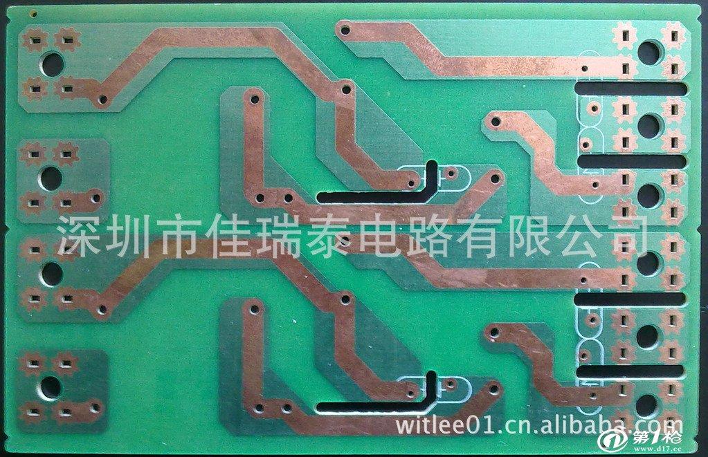 第一枪 产品库 电子元器件 线路板/电路板 电磁炉主板,控制面板,滤波