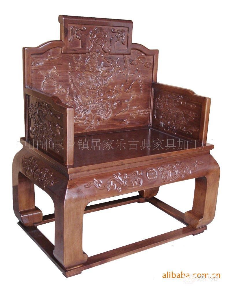家具/实木家具/中式家具/龙椅