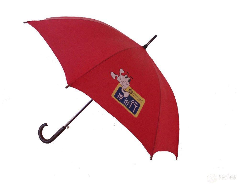 【广告伞定做 送礼佳品】供应香港 澳门雨伞 礼品伞