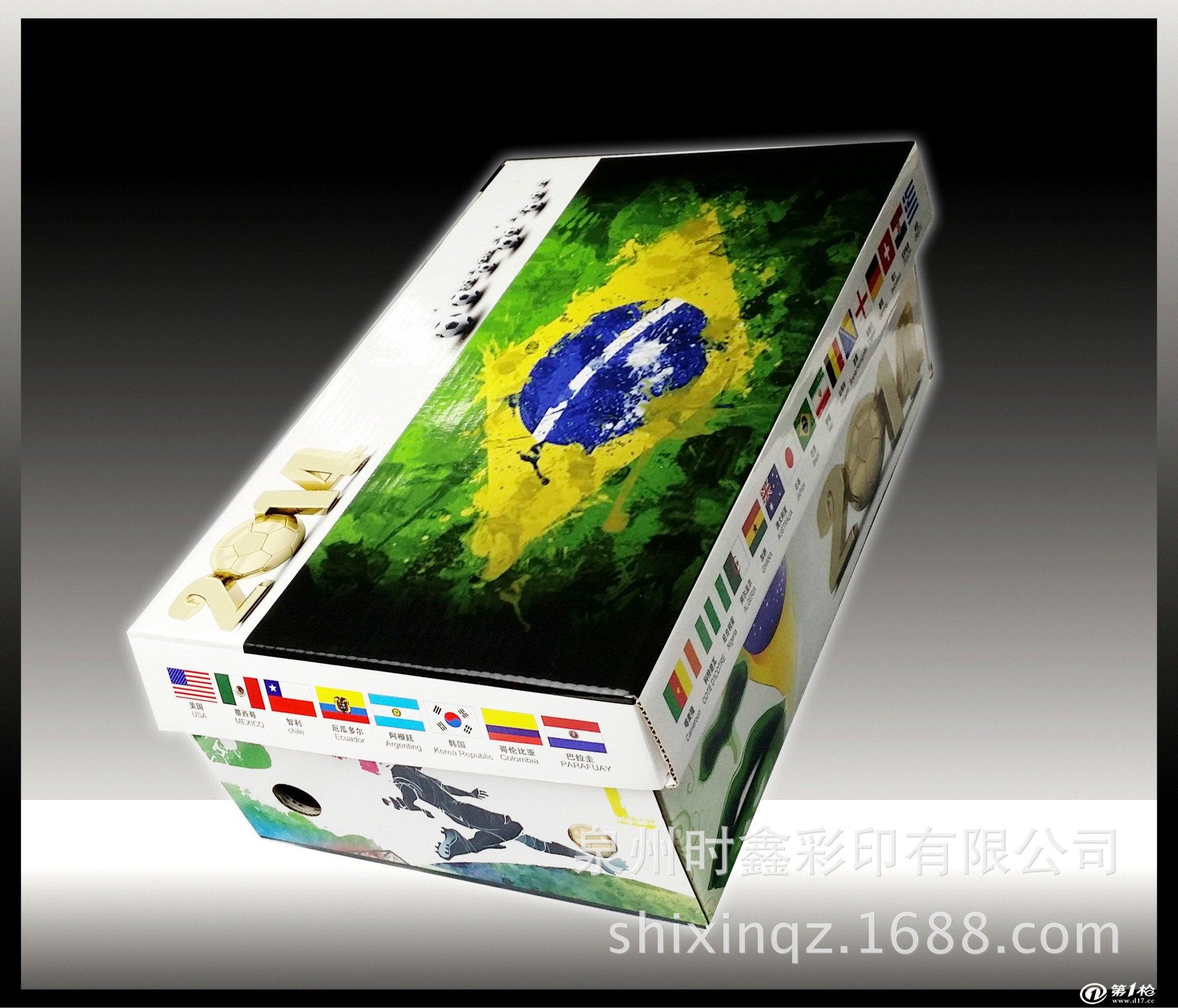 世界杯时尚休闲包装鞋盒/手工鞋盒通用款